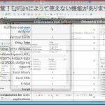 Delphi/C++Builder + FastReportで作る実用レポート出力 2/2